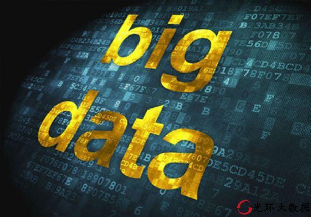 北京大数据培训机构_大数据培训哪家靠谱